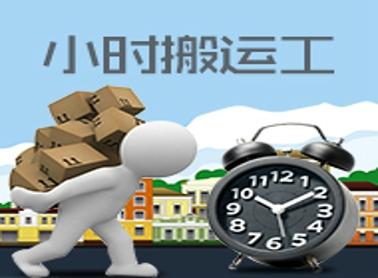 小红帽亚博体育官网下载苹果公司小时工24小时服务