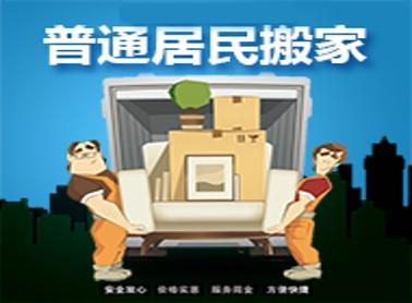 居民亚博体育官网下载苹果