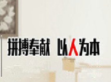 北京亚博体育官网下载苹果公司要怎样才能更省钱?小红帽亚博体育官网下载苹果公司