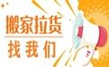 小红帽日式亚博体育官网下载苹果