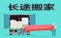小红帽长途亚博体育官网下载苹果公司